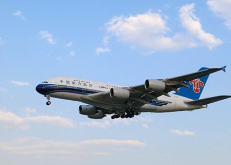北京首都国际机场飞机噪声影响及分析