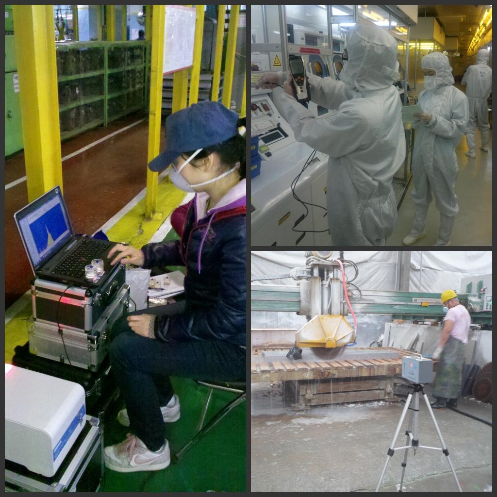 职业危害检测与控制技术研究中心