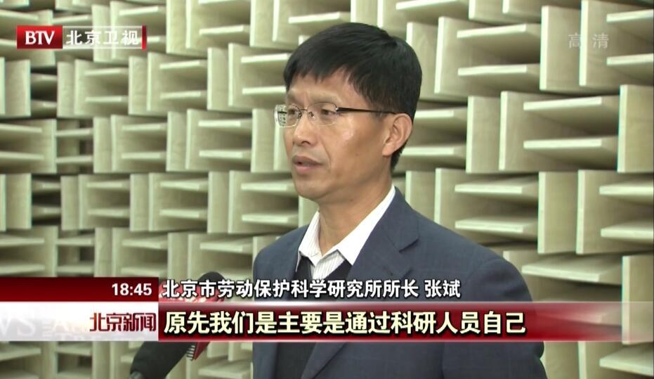 """亚博 - 主页 - 《北京新闻》尊重科技创新规律 激活科研中的""""人""""和""""物"""""""